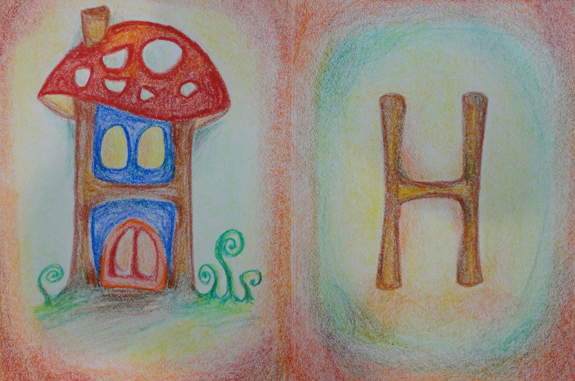 Waldorf teacher ed student work alphabet drawing letter 'H'